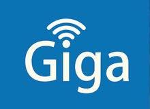 اشتراكات giga wifi