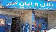 محل للبيع كامل معداتها بسعر مغري للجادين فقط 0779260500